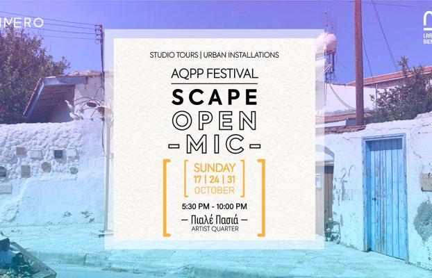 AQPP Festival | #bepARTofit